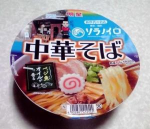 ソラノイロ 中華そば(カップ版)