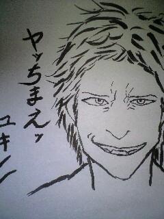 takeyosi1.jpg
