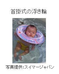 20120809_1[1]