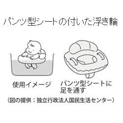 20120809_2[1]