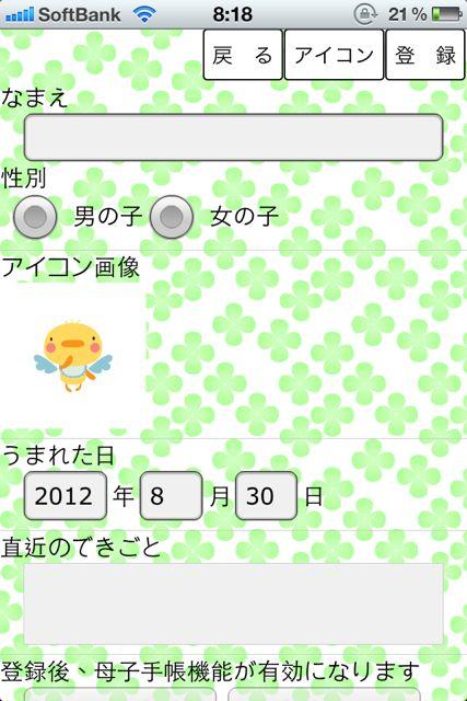 mamaiku-01.jpg