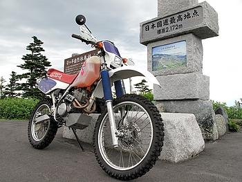 国内・国道最高地点、標高2,172mの碑