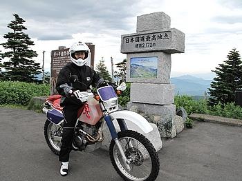 国内・国道最高地点、標高2,172mの碑 XRと私