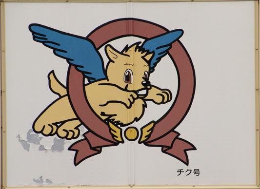 羽犬塚 (129)のコピー