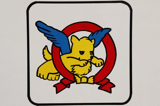 羽犬塚 (131)のコピー