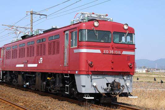140222松橋4099レ (59)のコピー