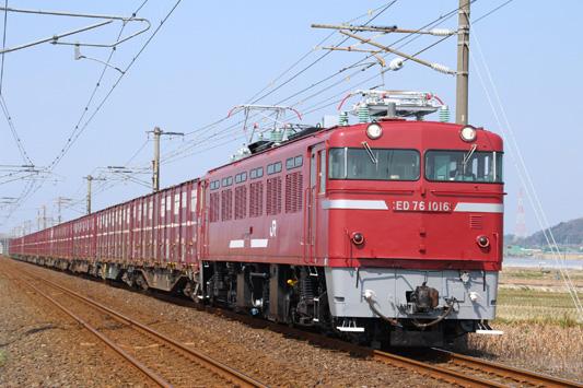 140222松橋4099レ (58)のコピー