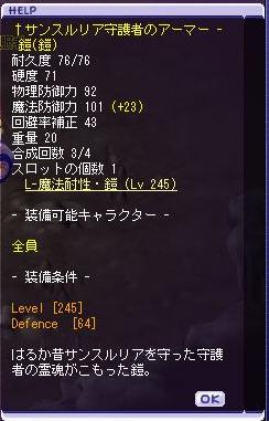 0624cc.png