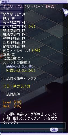 1109cc.png