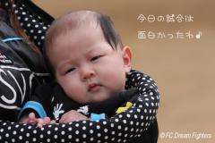 20120526_1.jpg