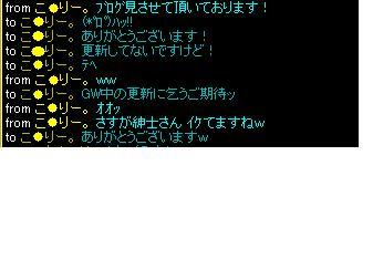 0503_top2.jpg