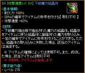 0503_tue1.jpg