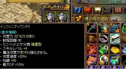 0503_tue2.jpg