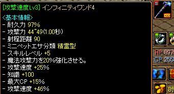 0503_tue5.jpg