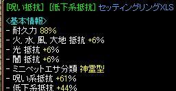 0503_yub2.jpg