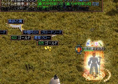 0517_a1.jpg