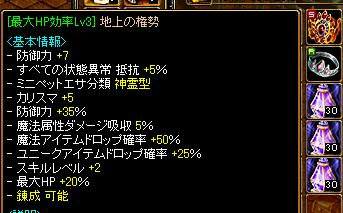 0517_a4.jpg