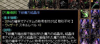 0517_s2.jpg