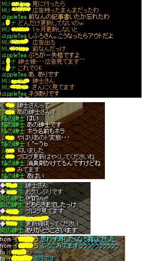 0819_mimi.jpg