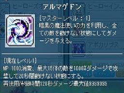 Maple130227_210618.jpg
