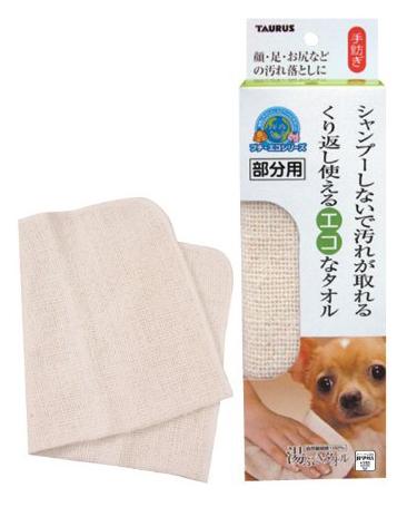 自然栽培綿でエコな湯ぶきタオル