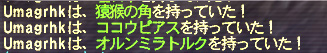 141113FFXI561b.jpg
