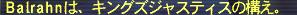 141216FFXI755c.jpg