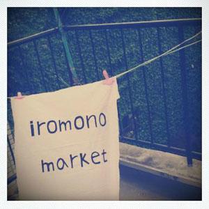 iromono_4.jpg