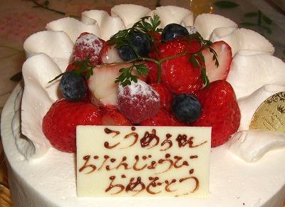s-誕生日②