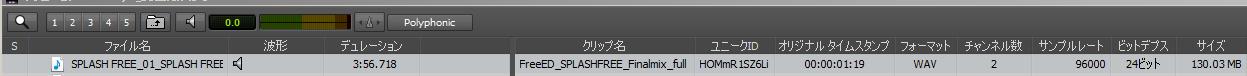 freeハイレゾ4