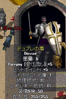 EMいべんと砂漠00