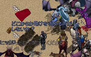 EMいべんと砂漠01