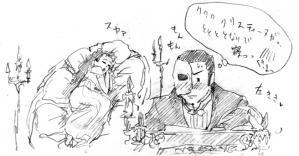 shiki_POTO01.jpg