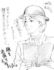 shiki_POTO05.jpg