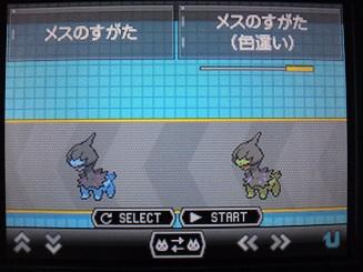 No.633 ★モノズ-3