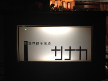 2_20120813215841.jpg
