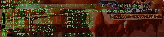 19999999.jpg