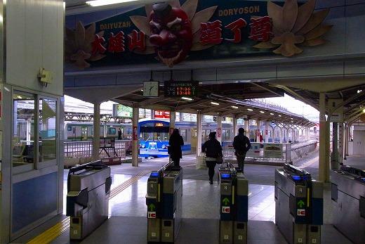 140204大雄山線-1