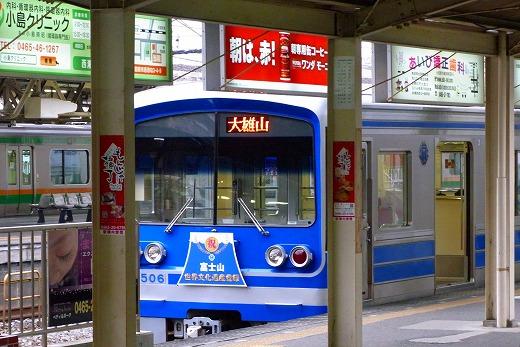 140204大雄山線-2