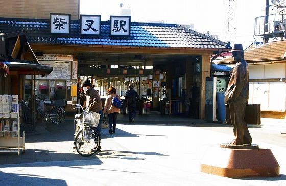 140205柴又駅と寅さん