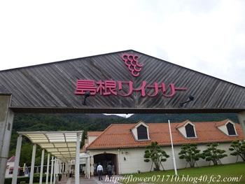 shimane_02.jpg