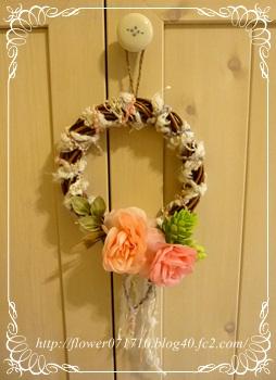 wreath2_01.jpg