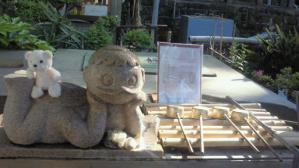走水神社、金沢八景島5