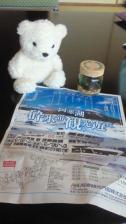北海道 阿寒湖温泉