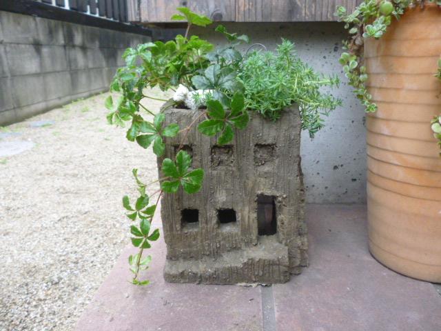 つちだま植木鉢