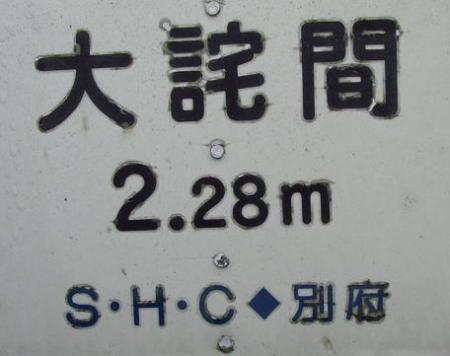 佐賀空港 039