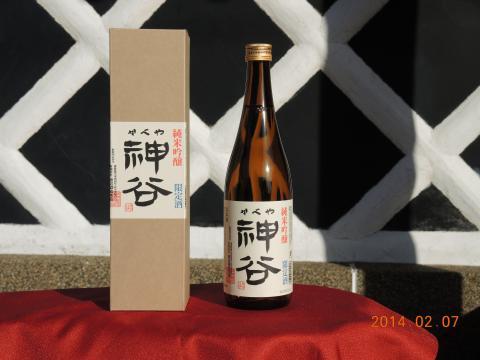 吟醸酒神谷1
