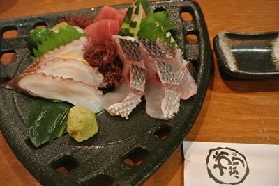 沖縄3 お刺身盛