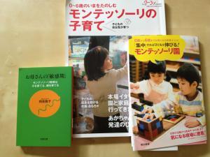 写真+2012-09-28+11+00+07_convert_20120928112025