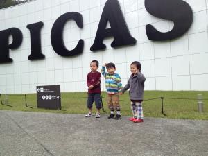 写真+2012-10-20+11+07+08_convert_20121102060333